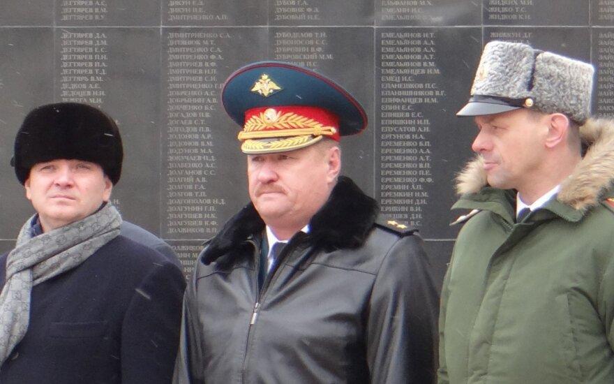 Valerijus Asapovas