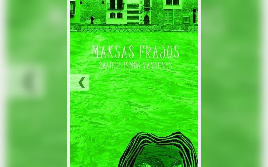 """Išrinktas DELFI skaitytojų sukurtas viršelis naujai M.Frajaus knygai """"Žalieji Išmos vandenys"""""""