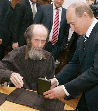 Aleksandras Solženicynas