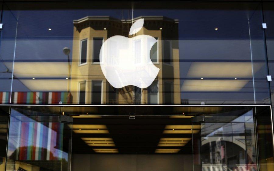 Хотятли вИрландии получить отApple 13млрдевро?