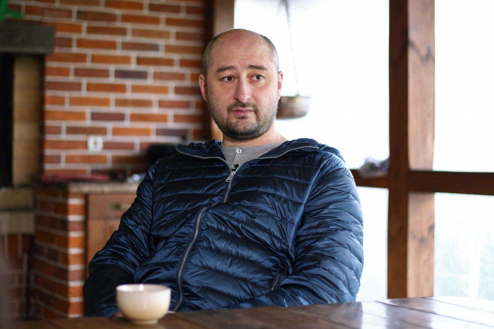 Появились сведения о бегстве Бабченко с Украины
