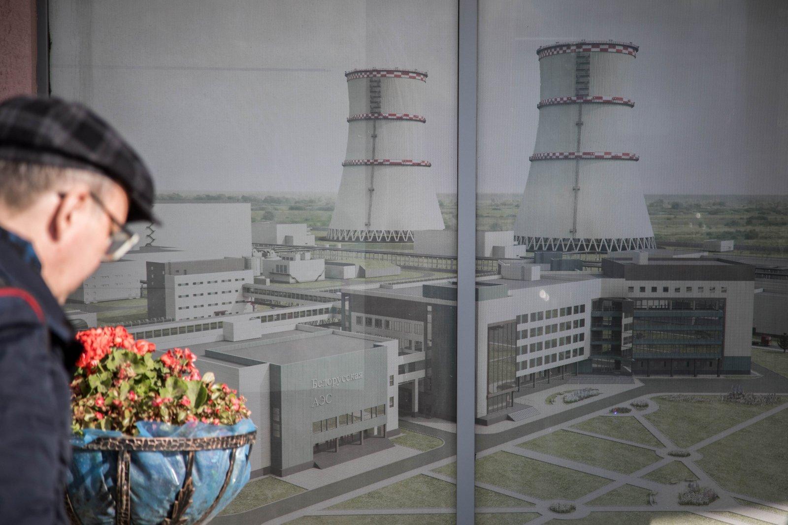 НаБелАЭС начата загрузка ядерного топлива вреактор первого энергоблока