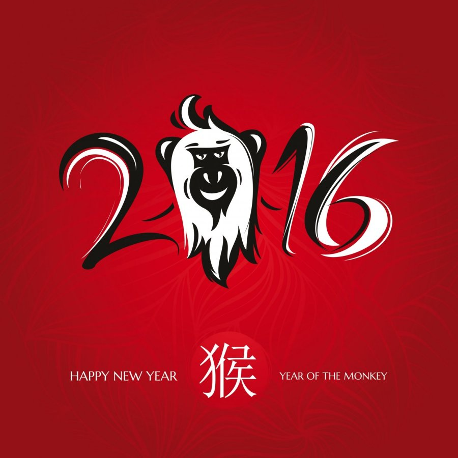 2016 Metai horoskopas