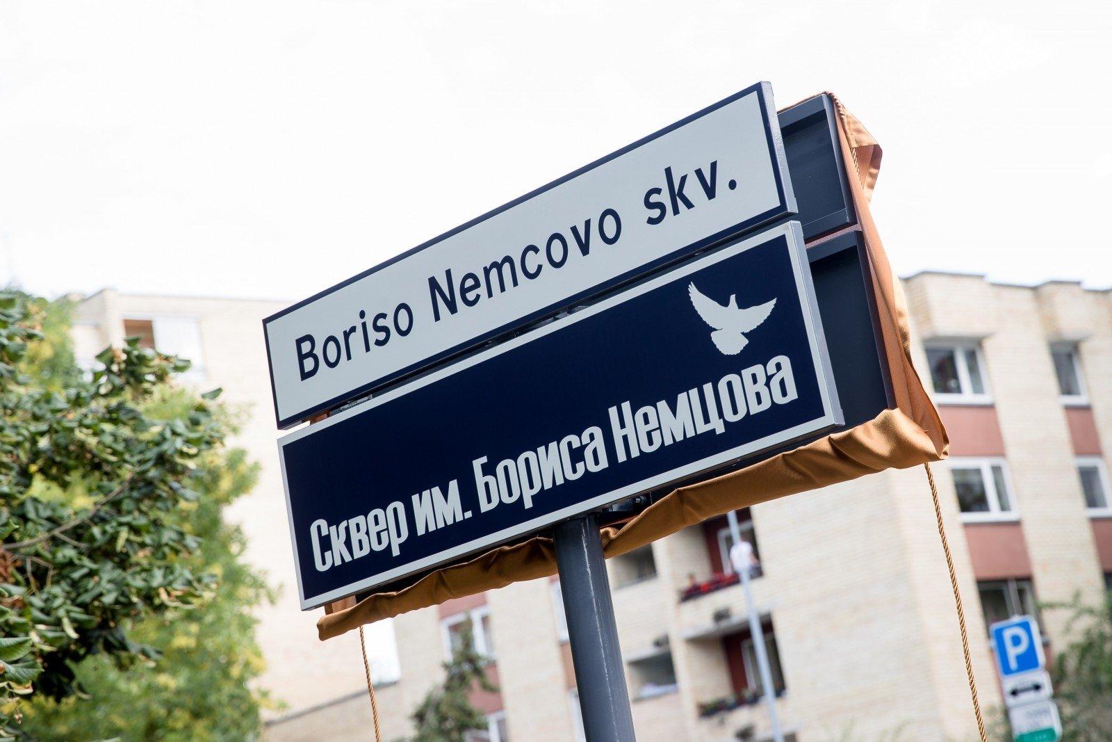 В Киеве рядом с посольством РФ открыли сквер имени Бориса Немцова