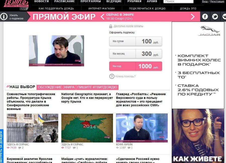 Съемочная группа русского «Дождя» угодила влапы гэбни «ДНР»— ипропала