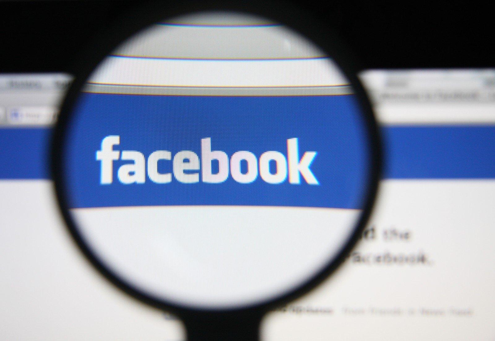 Социальная сеть Facebook проведет встречный выкуп собственных акций на6 млрд долларов