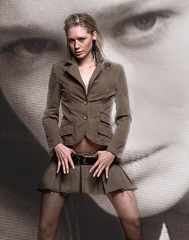 Mini sijonas
