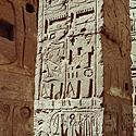 Egiptas_51