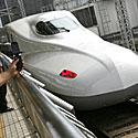 Japoniškas greitasis traukinys