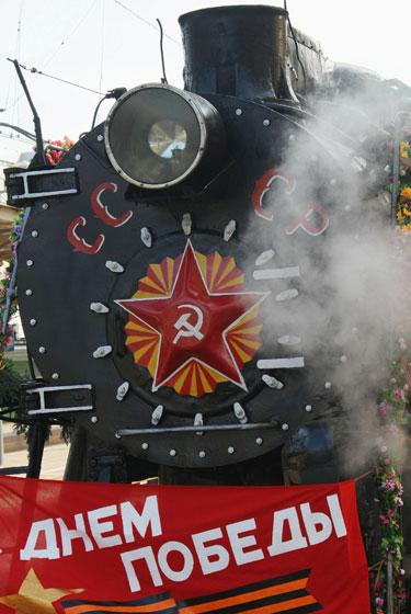 Sovietinė simbolika