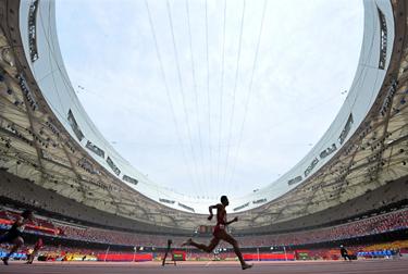 Pekino olimpinis stadionas