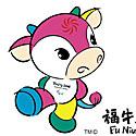 Pekino parolimpinių žaidynių talismanas