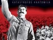 """22 июня: анатомия катастрофы"""