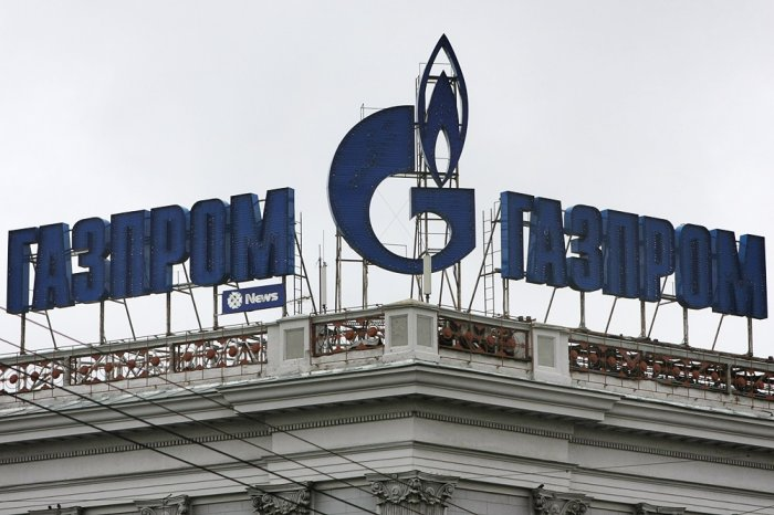 gazprom and itera Gazprom to continue dominating latvian market  which is why gazprom, uniper and itera latvija will have to quit the country's gas transportation businesses by.