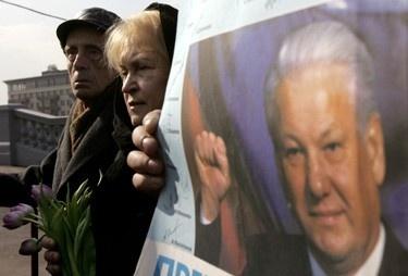 Atsisveikinimas su Borisu Jelcinu