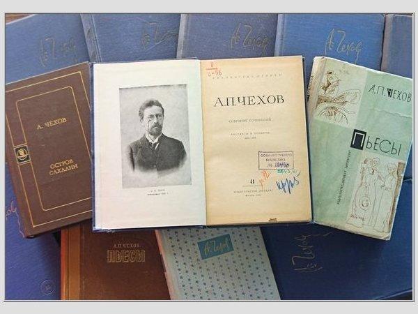 Письмо Чехова ушло смолотка за3,6 млн