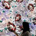 Kalėdos Japonijoje, eglutė