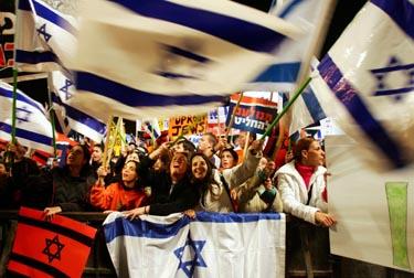Žydai protestuoja prieš iškeldinimą iš Gazos ruožo