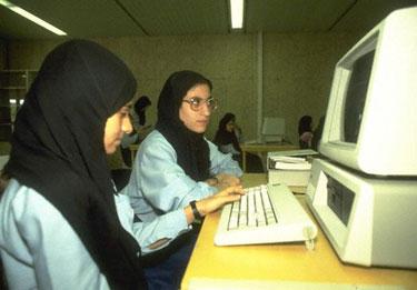 Saudo Arabijos moterys mokosi