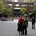 Giedrius Šarkauskas ir Aušra Kartanienė. Japonija, 2005 m.