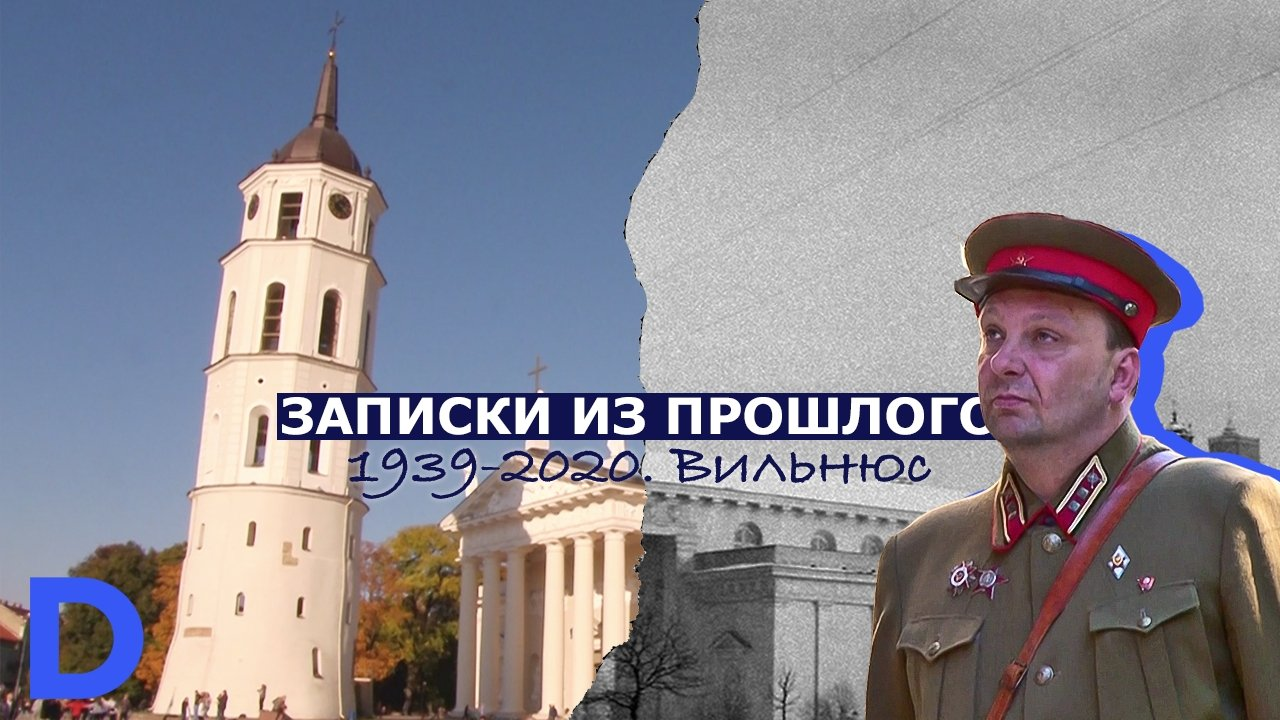 ru.delfi.lt