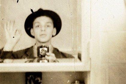 Фото: Sinatra Faly Archives