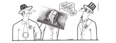 Jono Varno karikatūra (valstybinis istorijos egzaminas, NEC medžiaga)