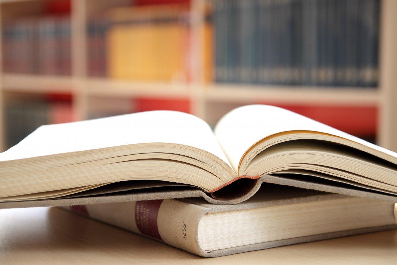 Картинки библиотечных книг