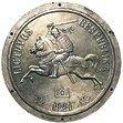 5 litų monetos averso modelio kopija (1924m., geležies grupės metalas, skersmuo 250mm, skulpt. Juozas Zikaras; NMKČDM)