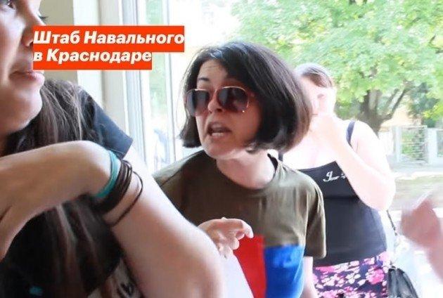 «Отряды Путина» снова атаковали штаб Навального вКраснодаре