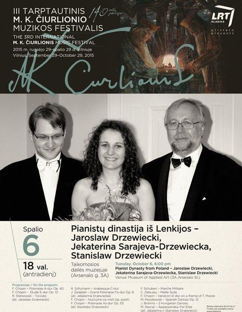 Międzynarodowy Festiwal Muzyczny M.K. Cziurlonisa