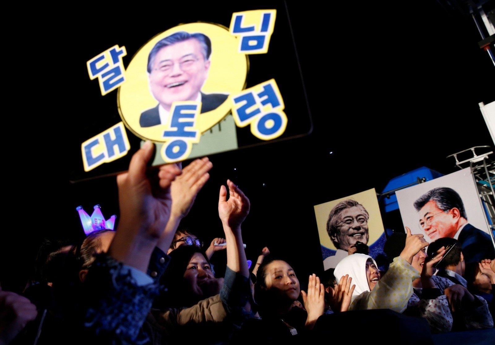 Новый президент Республики Корея Мун Чжэ Инвступил вдолжность