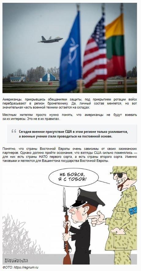 Nuotrauka viršuje - NATO naikintuvas Zoknių oro bazėje; nuotrauka apačioje - karikatūra, pašiepianti Suomijos santykį su NATO