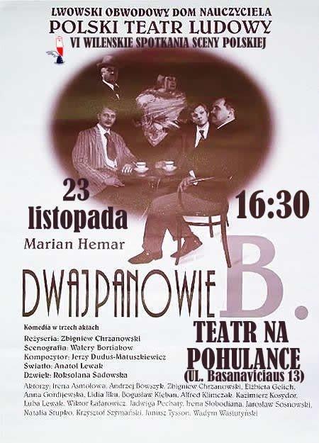Polski Teatr Ludowy ze Lwowa