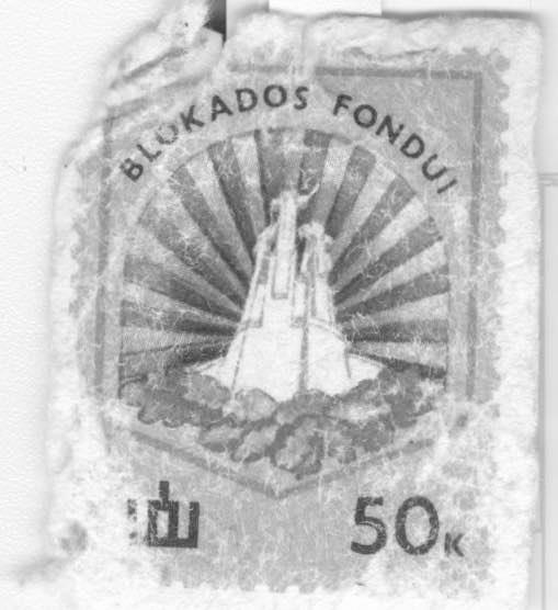 D. Jokubėnienės archyvas
