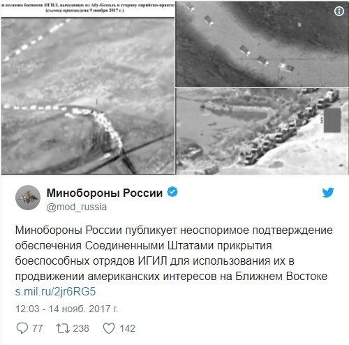 """Rusijos gynybos ministerija bandė įrodyti JAV ir """"Islamo valstybės"""" ryšius, bet vietoj to apsijuokė"""
