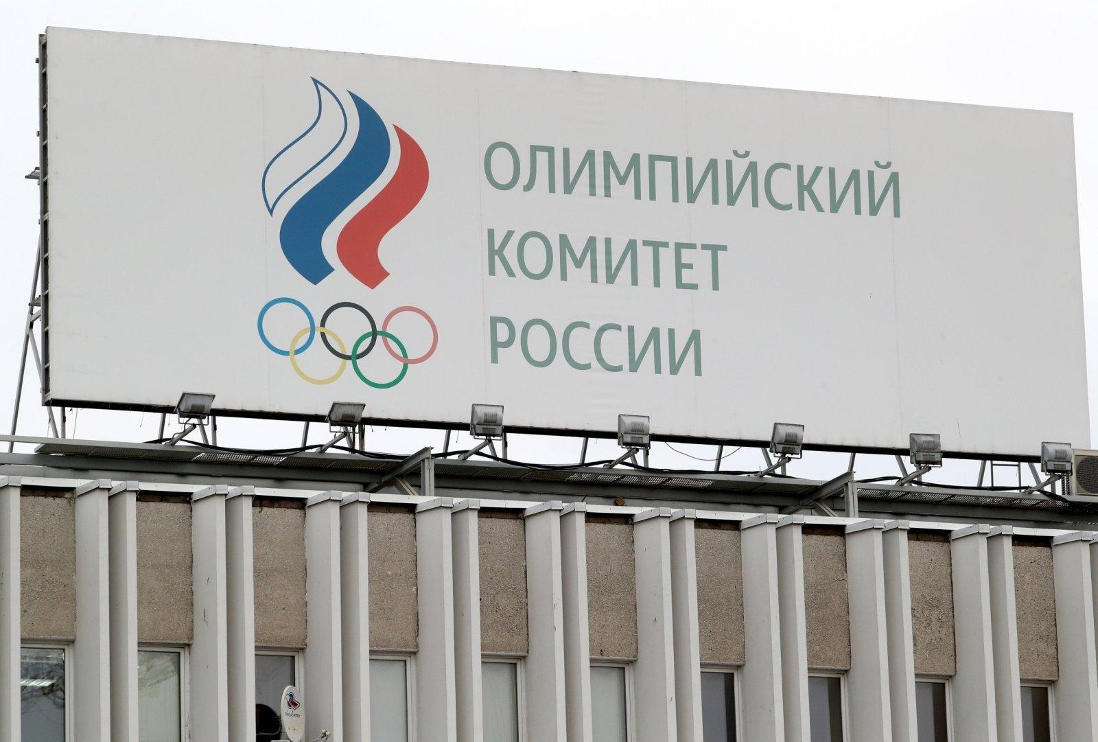 ЧМ: россиянин стал вторым в спортивной ходьбе(3)