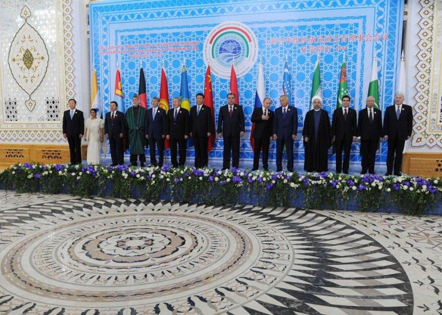 Фото из саммита шос