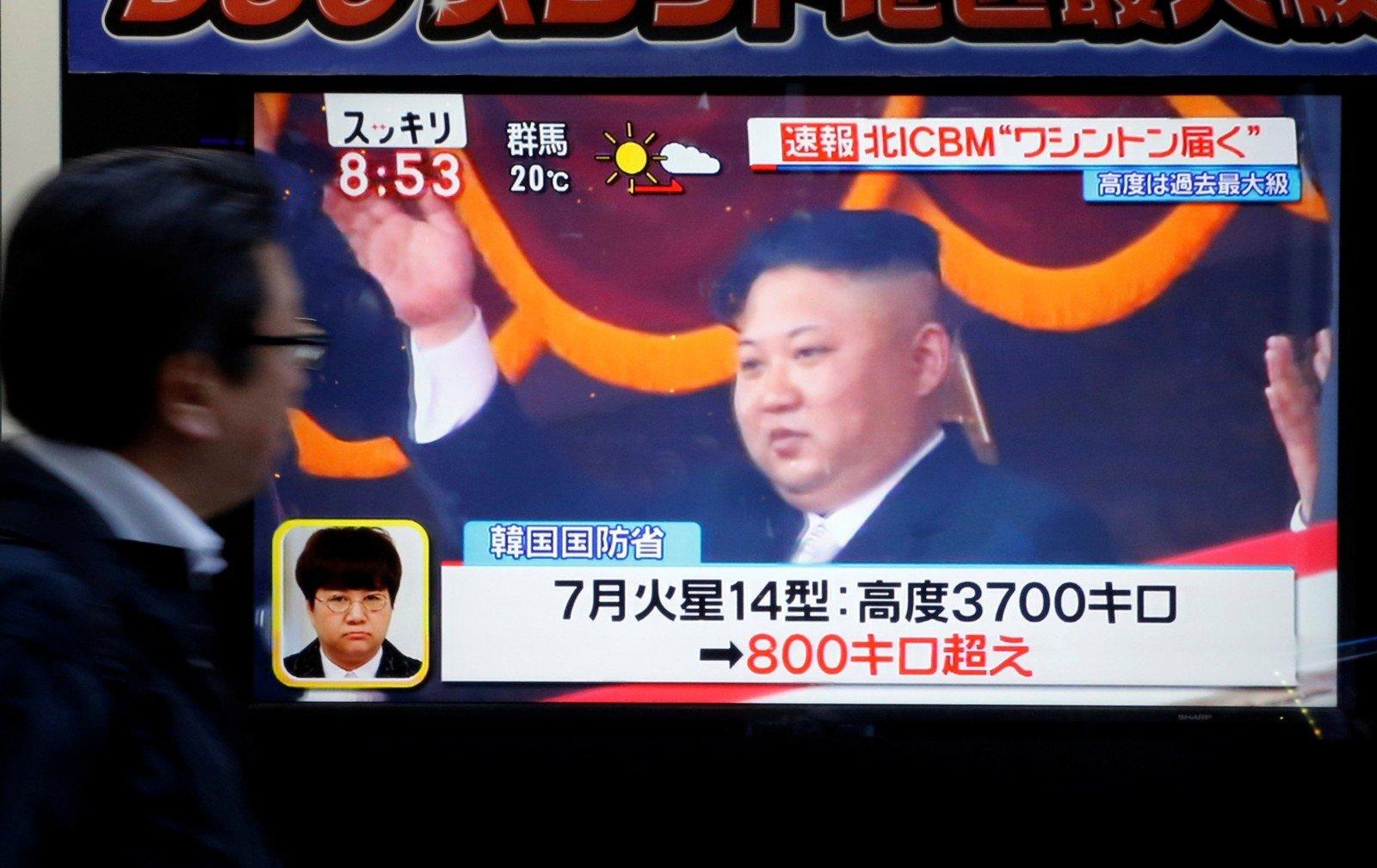 ВКНДР сообщили обуспешном запуске ракеты