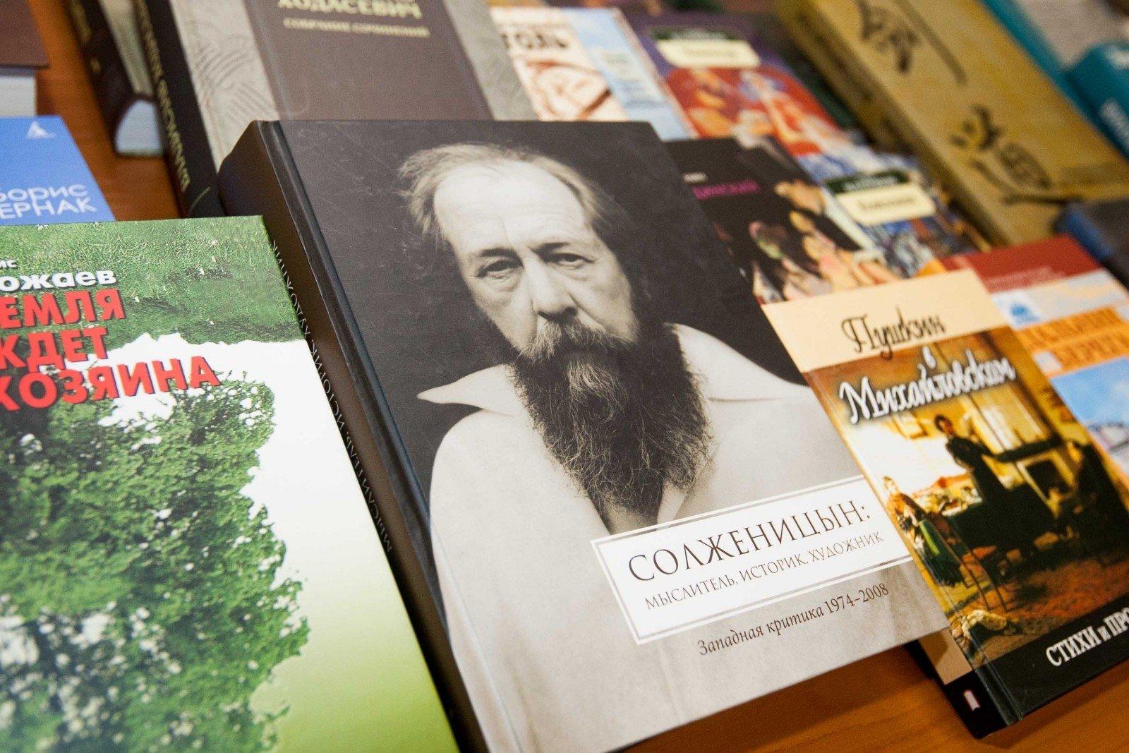 День рождения Солженицына посоветовали включить всписок памятных дат ЮНЕСКО