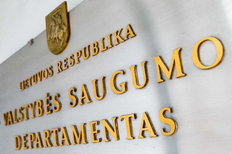 Литва боится, что Российская Федерация «может напасть» настраны Балтии засутки