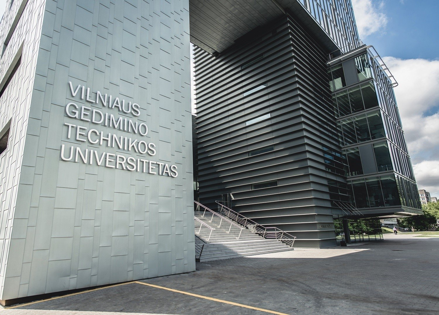 VGTU is among the top 100 universities in the world: the