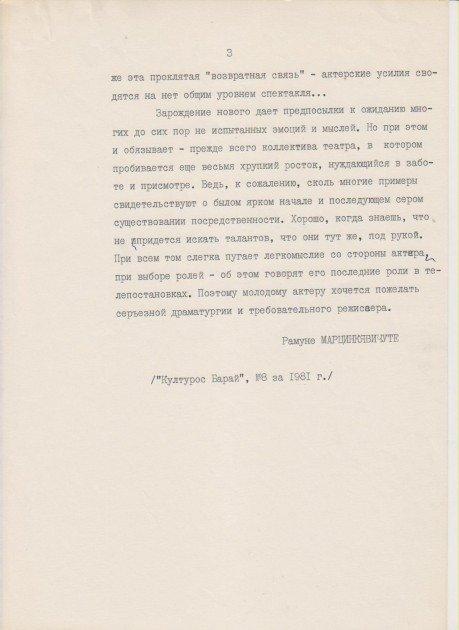 Витаутас Шапранаускас, рецензия (фото ЛРДТ)