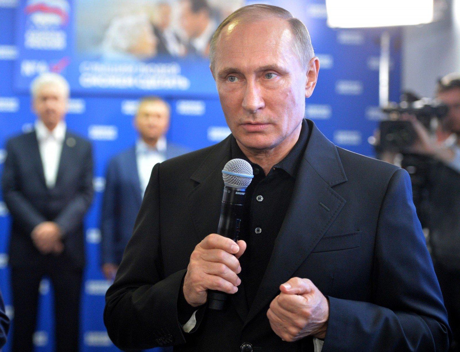 Путин: РФ внимательно следит завыборами президента вСША