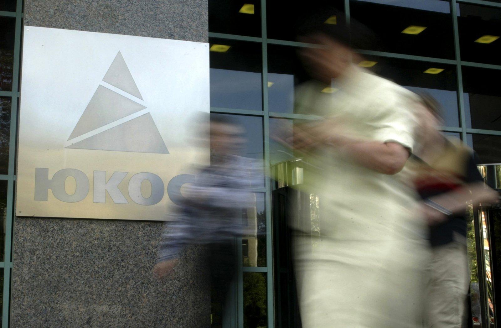 Апелляционный суд Гааги обязал Россию выплатить $50 млрд бывшим акционерам ЮКОС