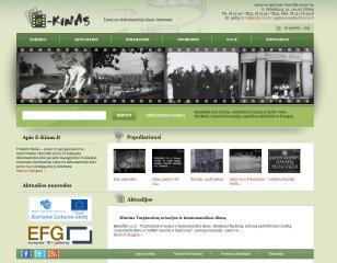 <span>Lietuvos dokumentinis kinas internete (e. kinas)</span>Projekto vykdytojas: Lietuvos centrinis valstybės archyvas