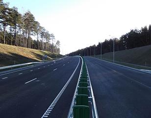 <span>Vilniaus miesto pietinis apvažiavimas</span>Projekto vykdytojas: Lietuvos automobilių kelių direkcija prie Susisiekimo ministerijos